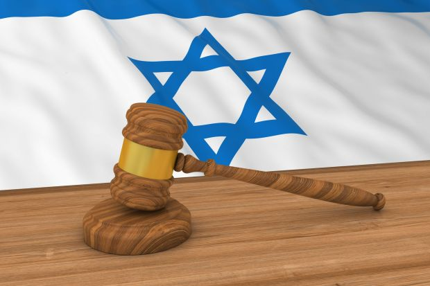 Israeli Law Concept - Flag of Israel Behind Judge's Gavel