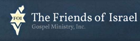 friendsofisraellogo